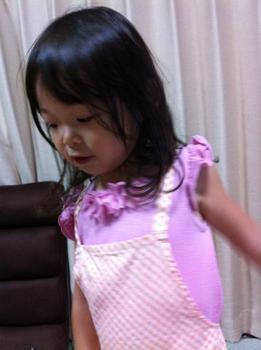 2011-08-23 019.jpg